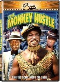 The Monkey Hu$tle